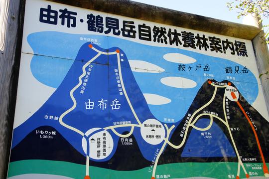 由布岳登山口 1l.jpg