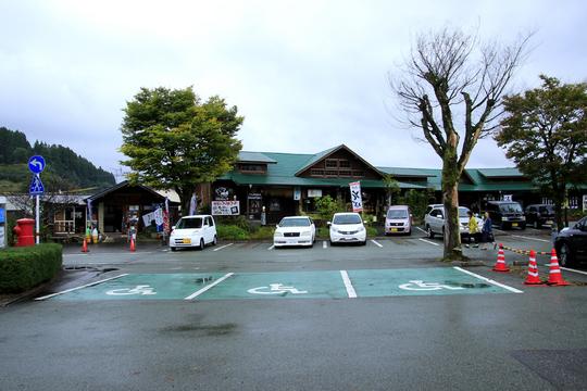 道の駅 小国 ゆうステーション 4l.jpg
