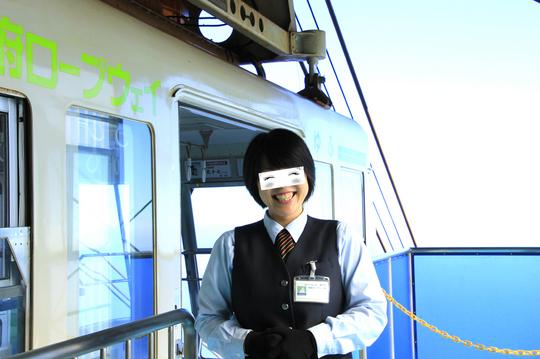 鶴見岳 ロープウェイ 5l.jpg